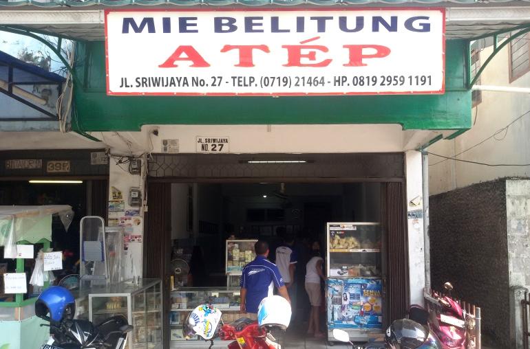 Mie Atep belitungWisata Kuliner Belitung, 7 Kedai yang Tak Pernah Sepi Pengunjung